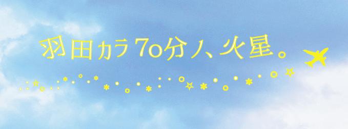 スクリーンショット 2015-06-08 23.56.37