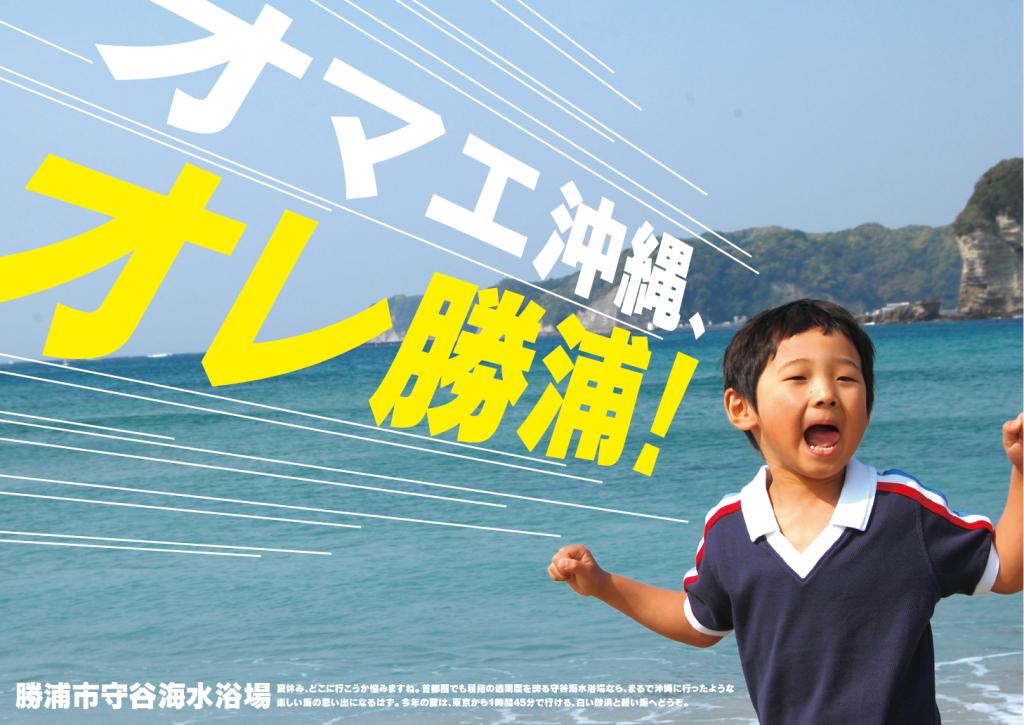 10回poster-01