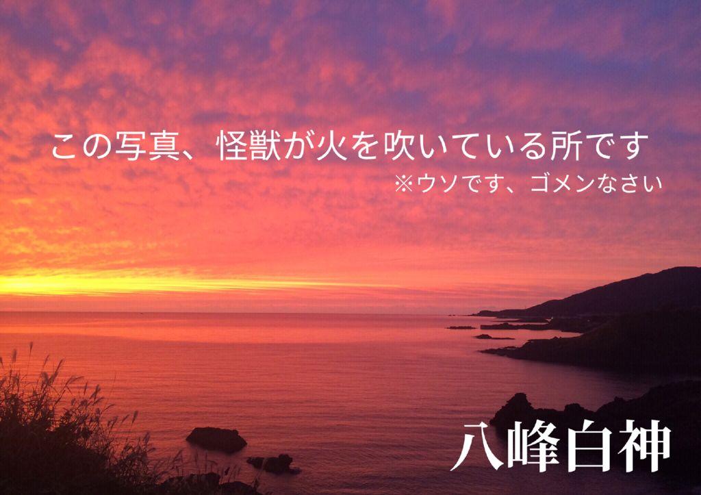 A03_05秋田_川村忠寛のサムネイル