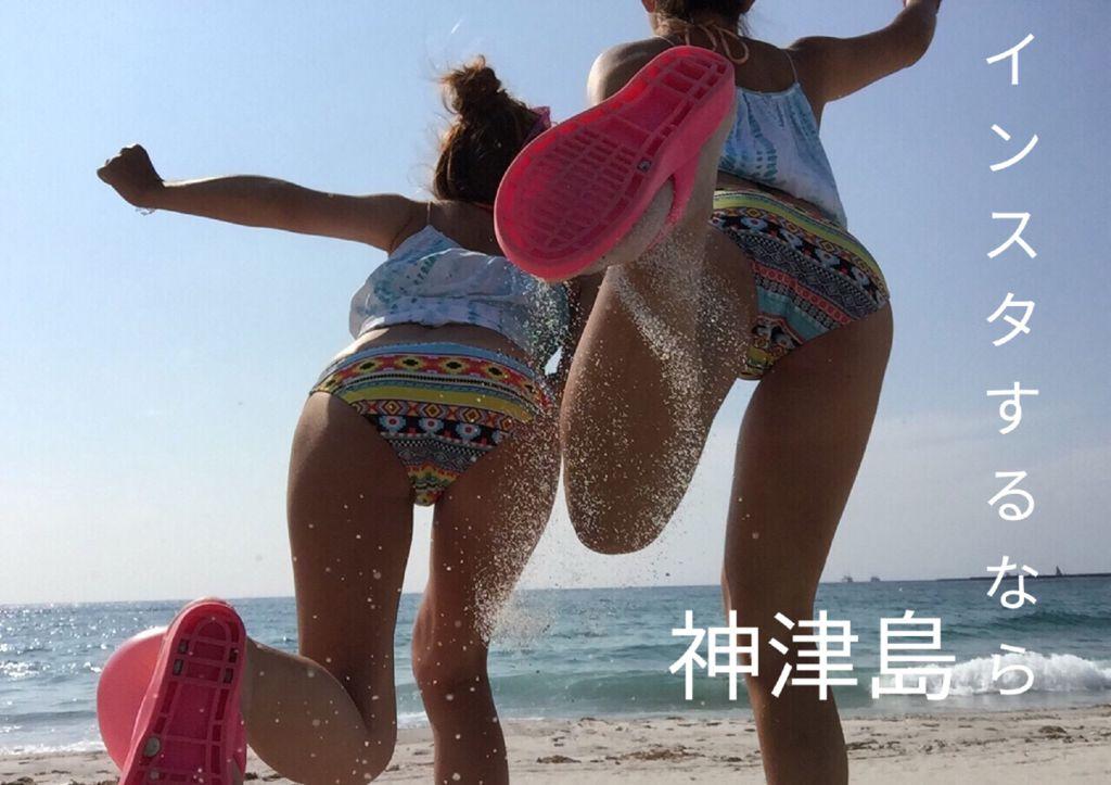 A05_13東京_Sayaka Shimizuのサムネイル