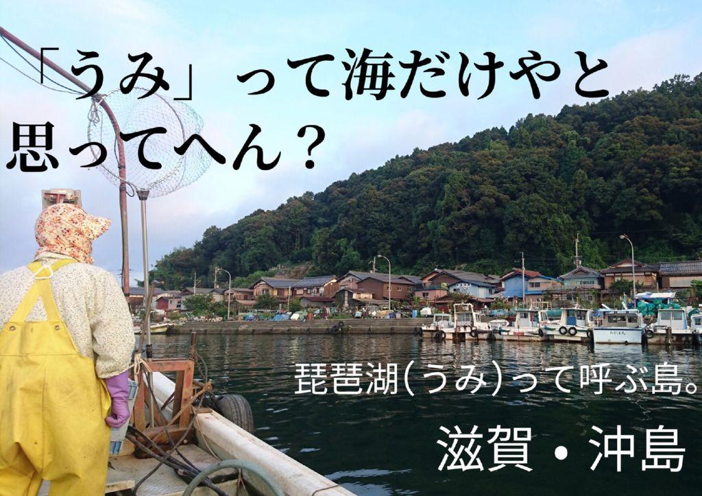 A11_25滋賀_久保瑞季のサムネイル
