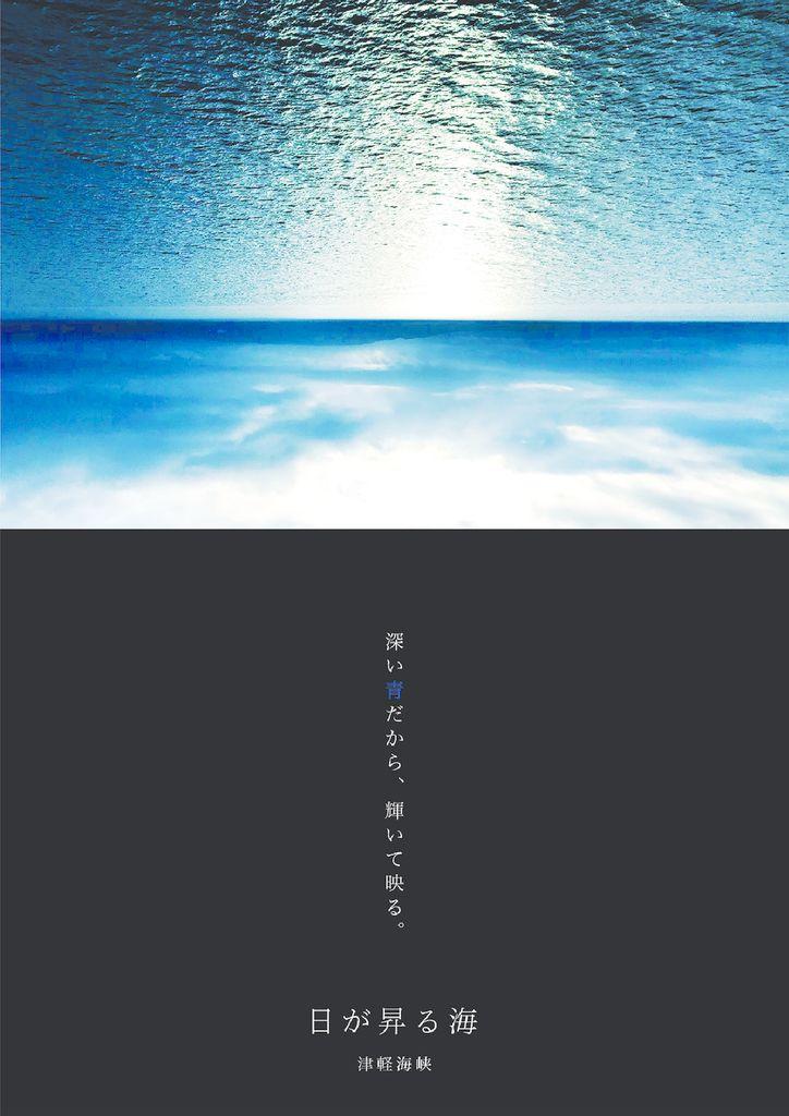 I02_02青森_小田島未藍のサムネイル