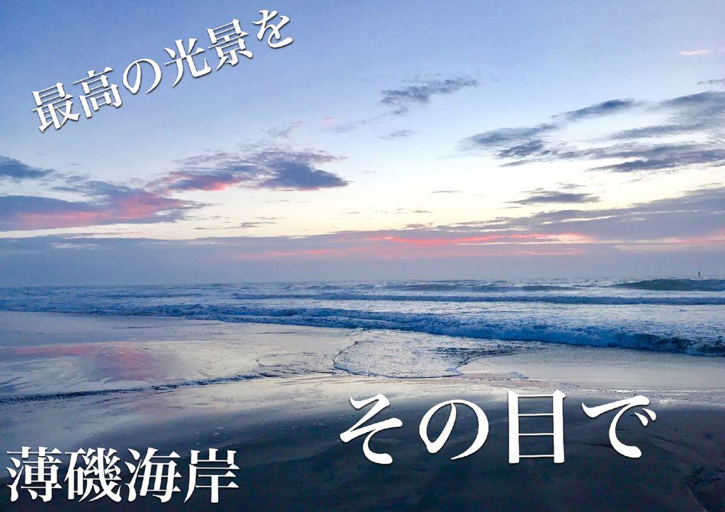 I06_07福島_香西守のサムネイル