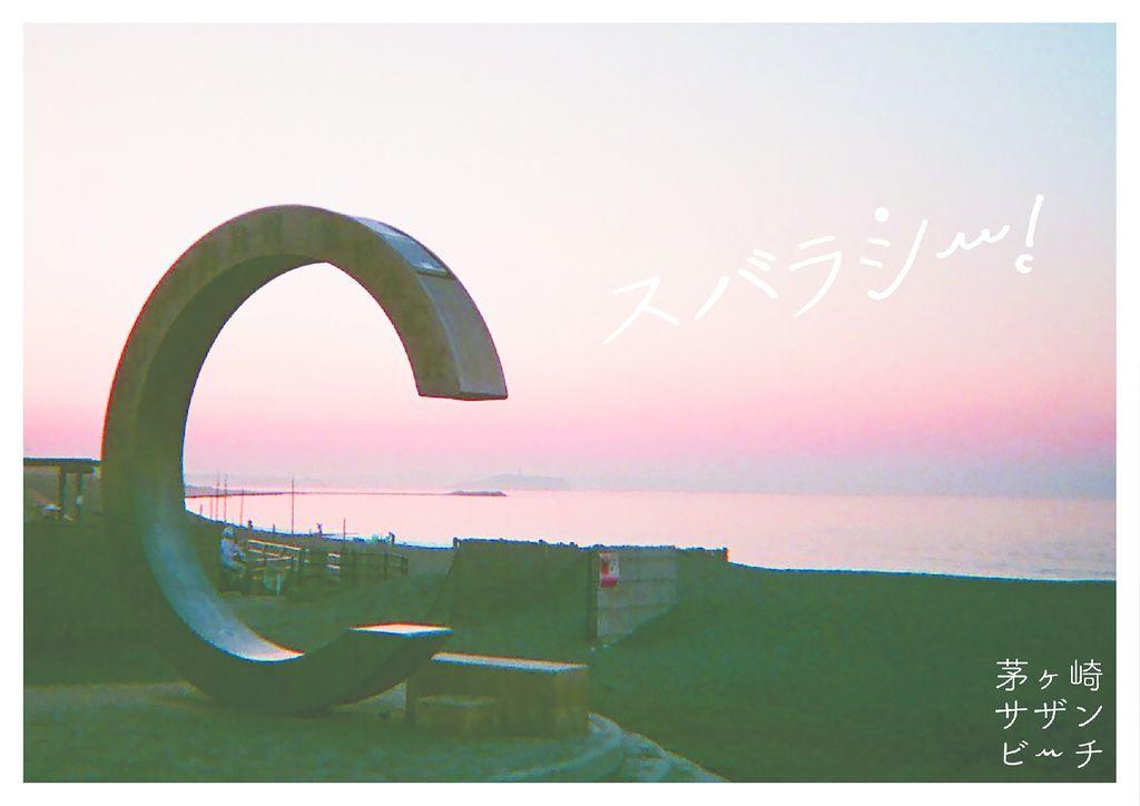 I17_14神奈川_吉村愛星のサムネイル