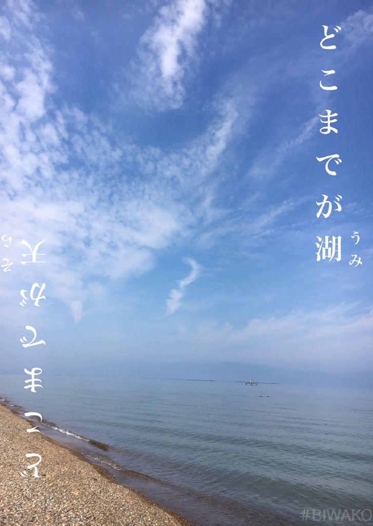 I35_25滋賀_髙橋可奈代のサムネイル