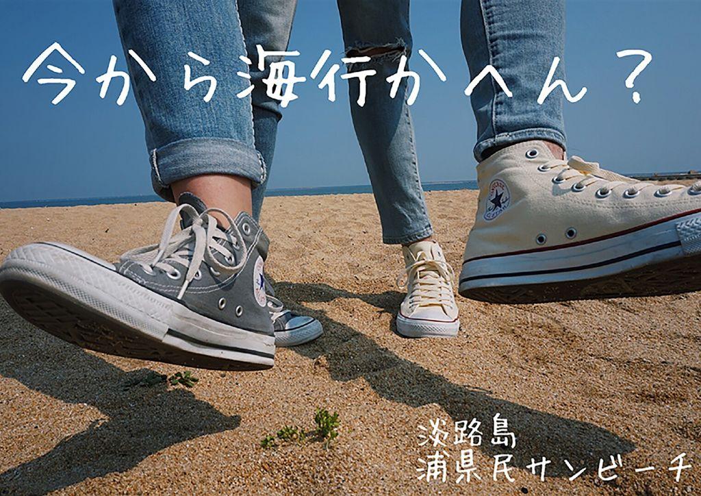 I37_28兵庫_瀬尾梓のサムネイル