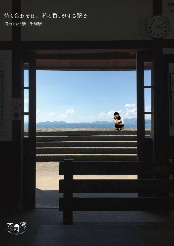 I50_42長崎_(石原賞)西村夏希のサムネイル