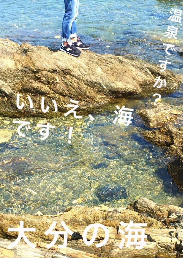 I54_44大分_谷村樹香のサムネイル