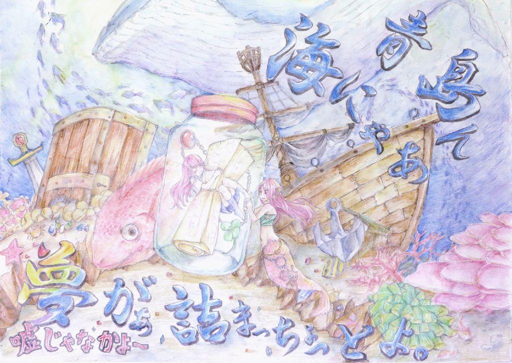 I57_竹内花のサムネイル