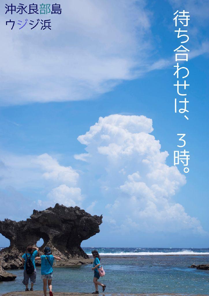 I61_46鹿児島_川井彩楓のサムネイル