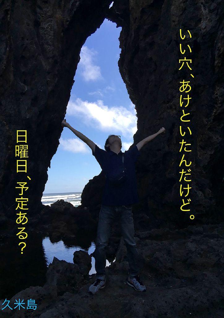 I68_47沖縄_根神ひなののサムネイル