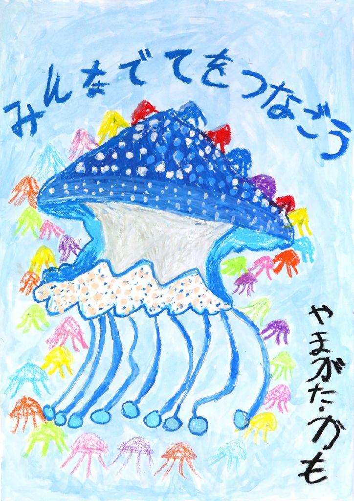 K02齋藤芽叶のサムネイル