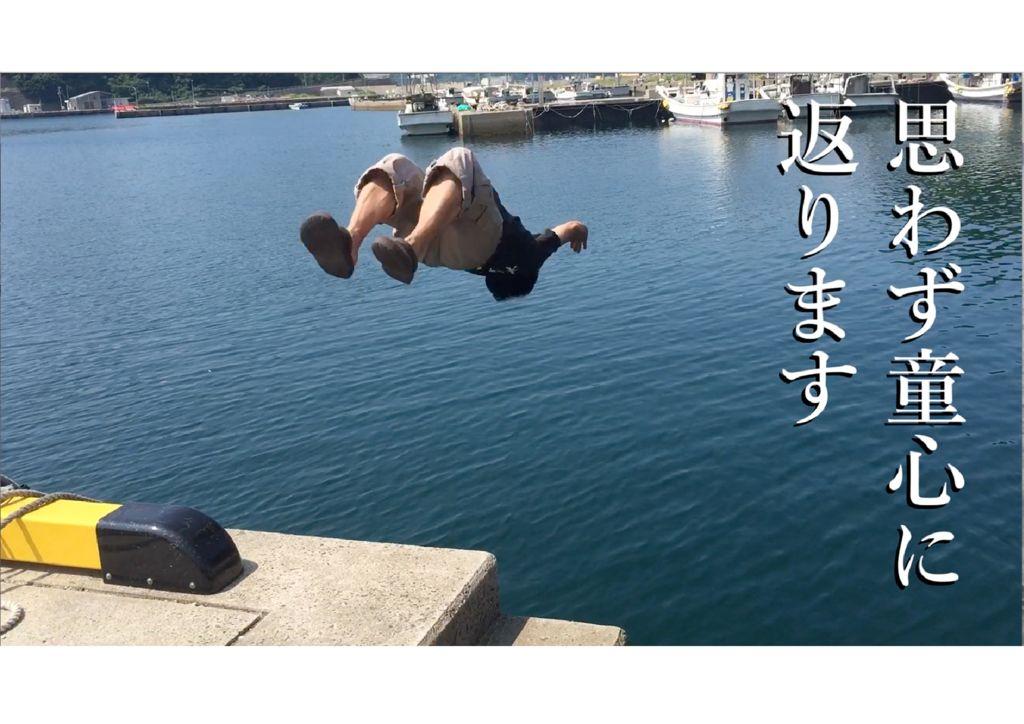 U13_42長崎_小川隆のサムネイル