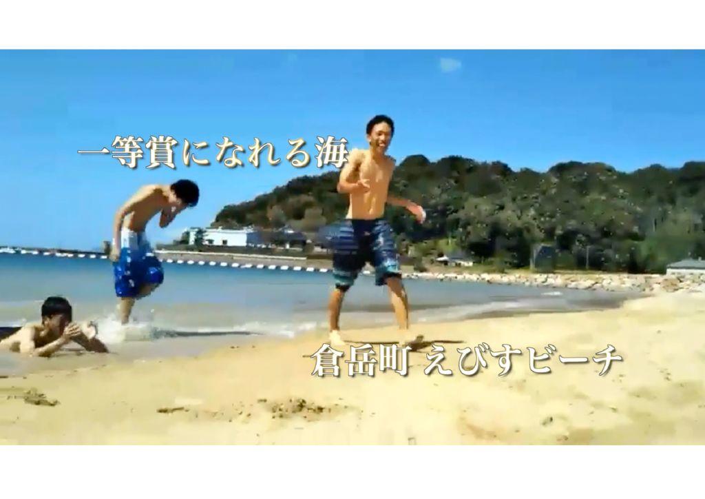 U14_43熊本_横山聡子のサムネイル