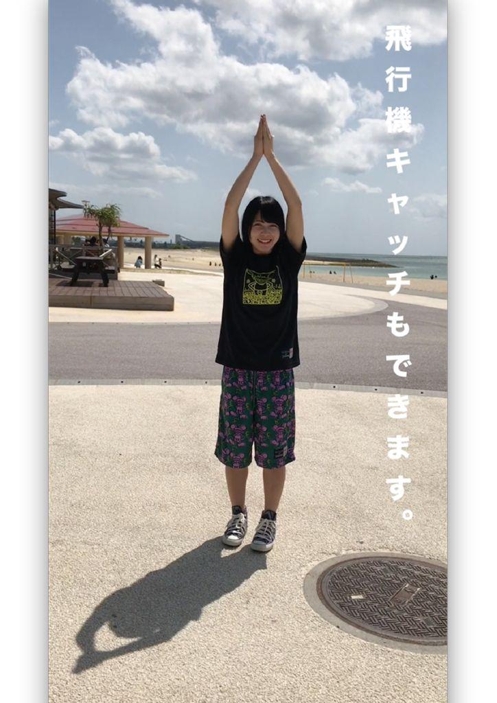 U18_47沖縄_羽島めいのサムネイル