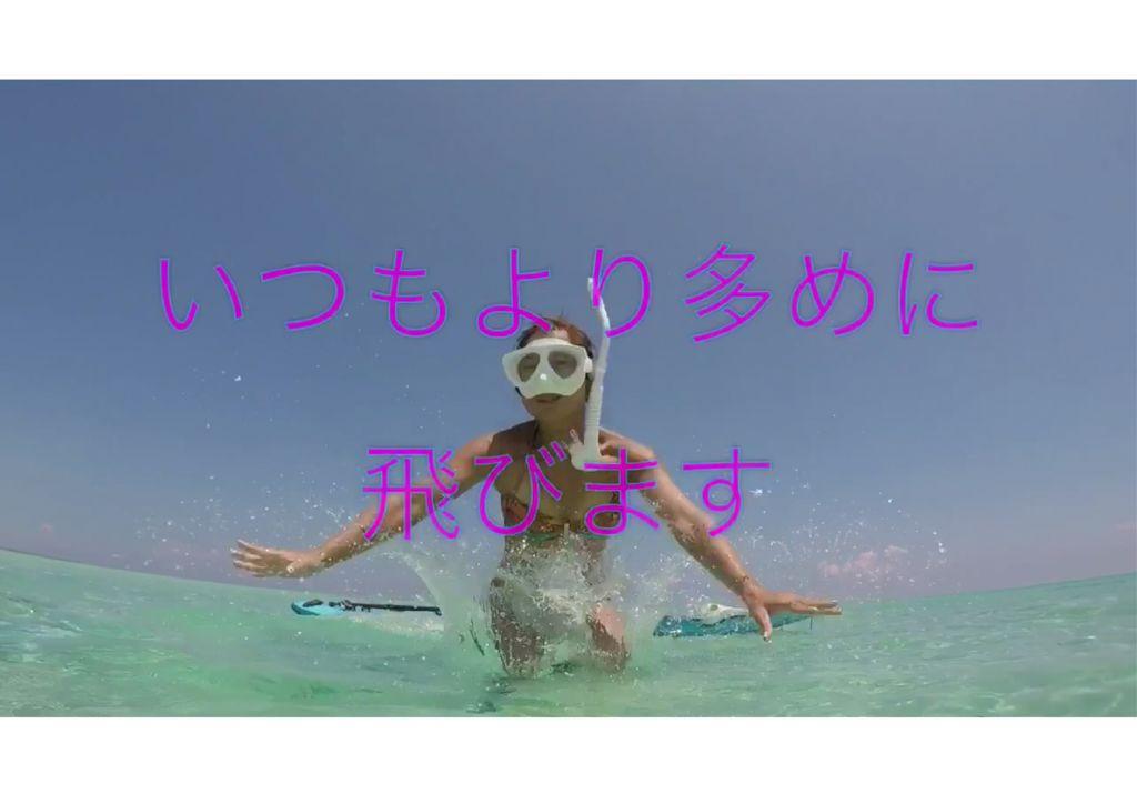 U20_47沖縄_藤野仁美のサムネイル