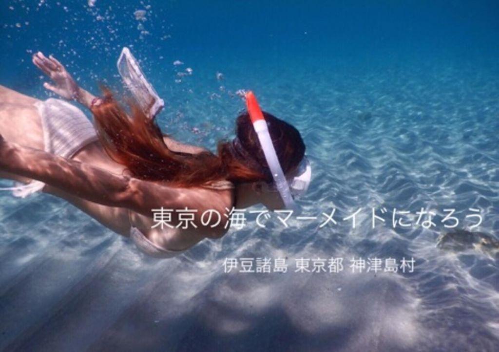 2018I19_13東京都清水清夏/板倉みすずのサムネイル