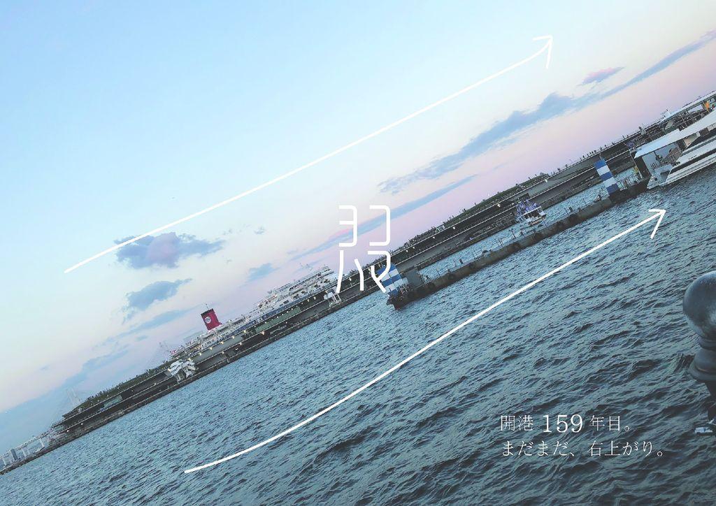 2018I22_14神奈川県玉田実咲のサムネイル