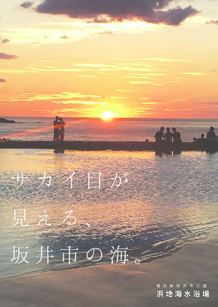 2018I29_18福井県和泉みちこのサムネイル