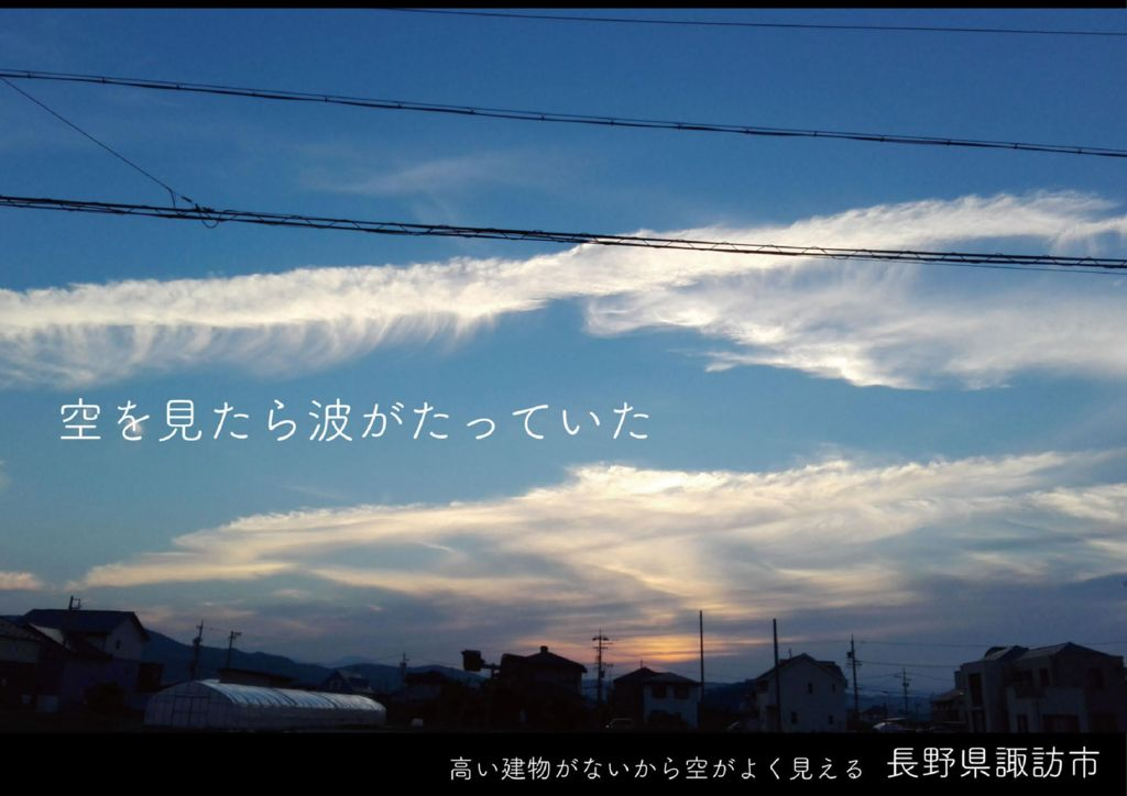2018I32_20長野県中島美空希のサムネイル