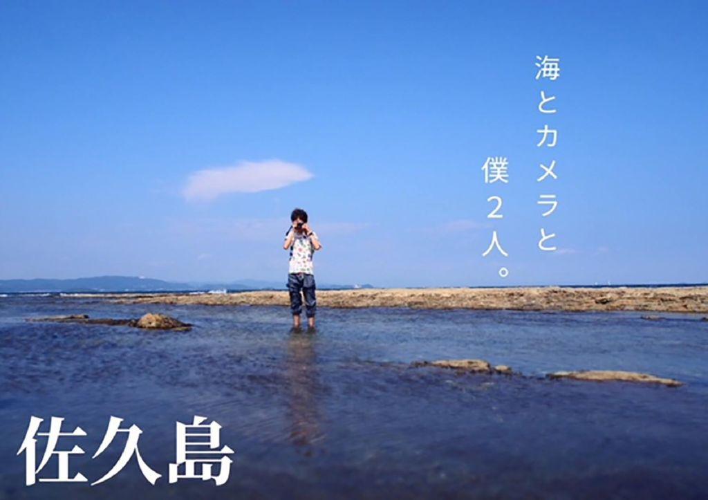 2018I36_23愛知県山口太一のサムネイル