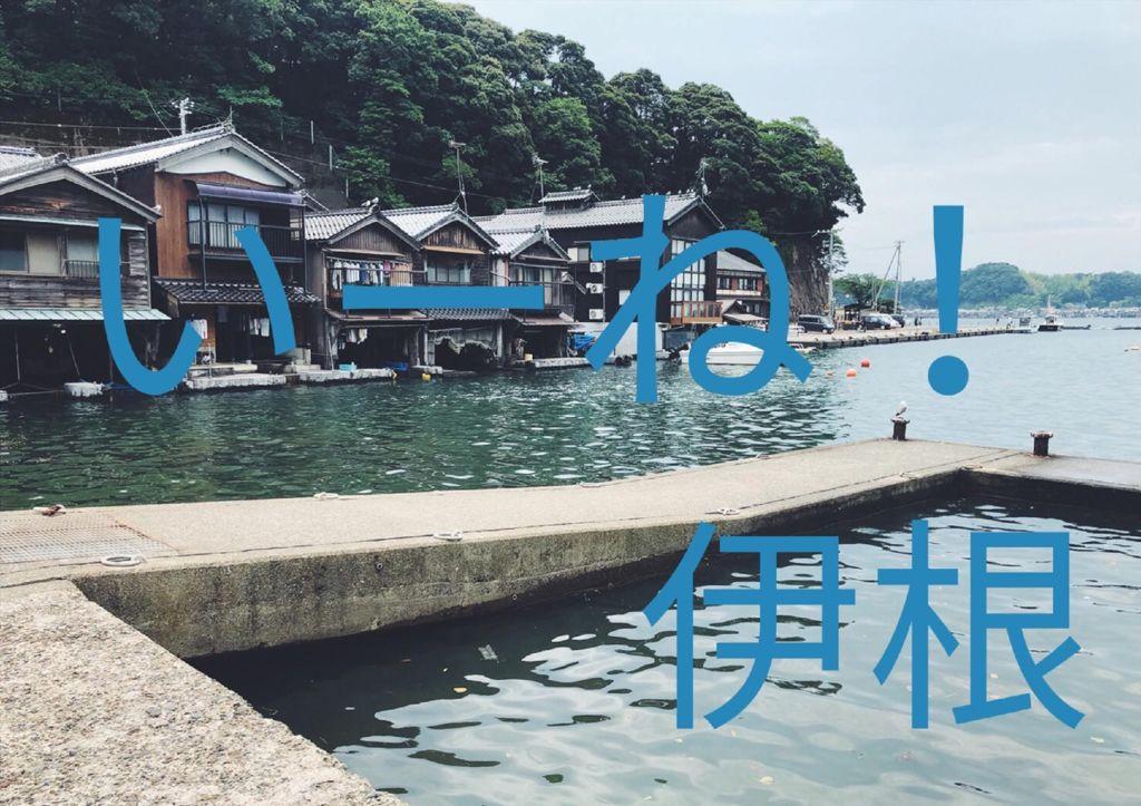 2018I41_26京都府黒木大地のサムネイル