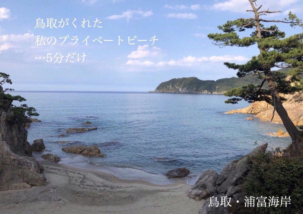 2018I48_31鳥取県山内あきののサムネイル