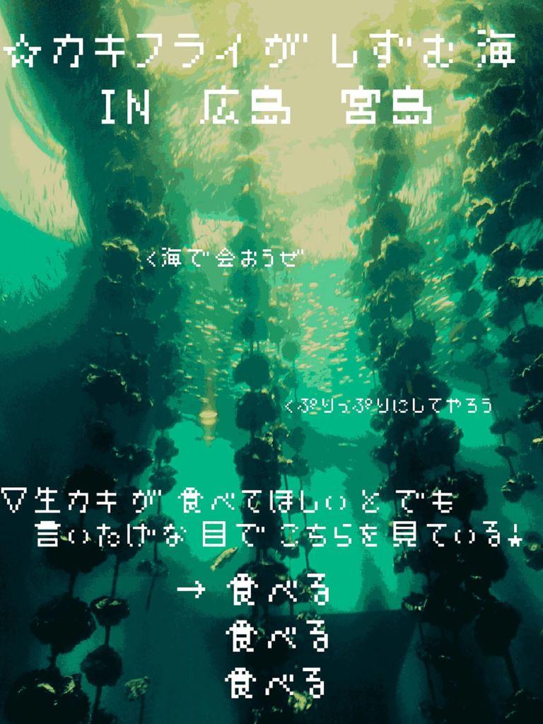 2018I52_34広島県後藤萌絵のサムネイル