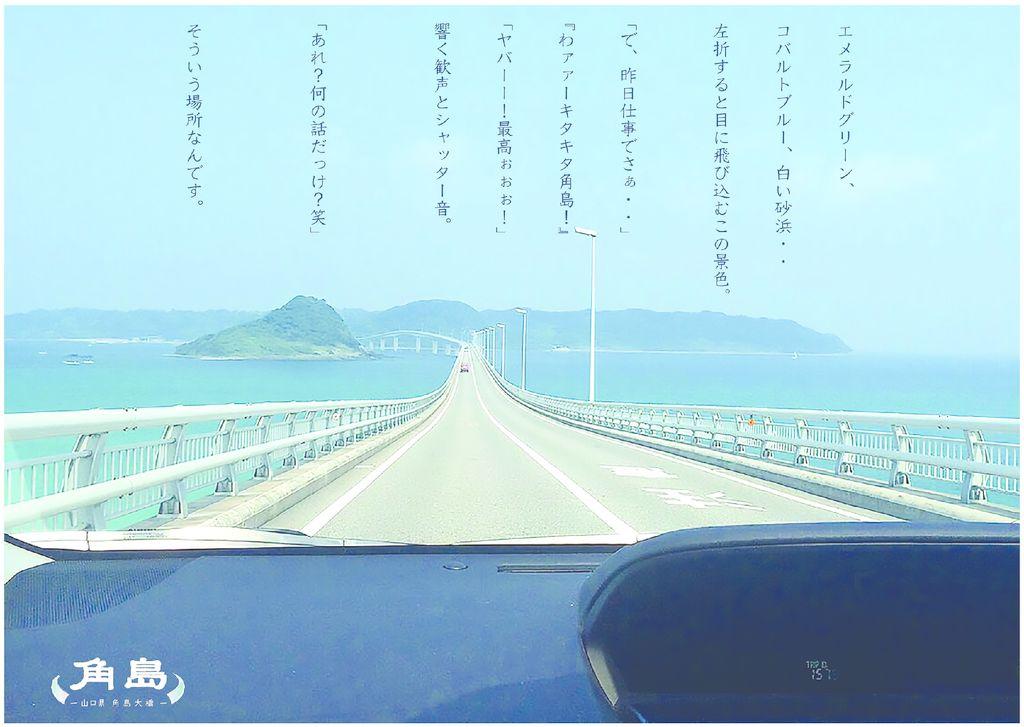 2018I53_35山口県橋野桃華のサムネイル