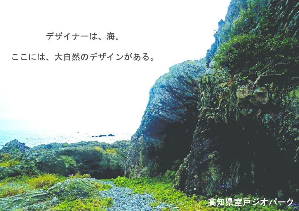 2018I57_39高知県栗林卓矢のサムネイル
