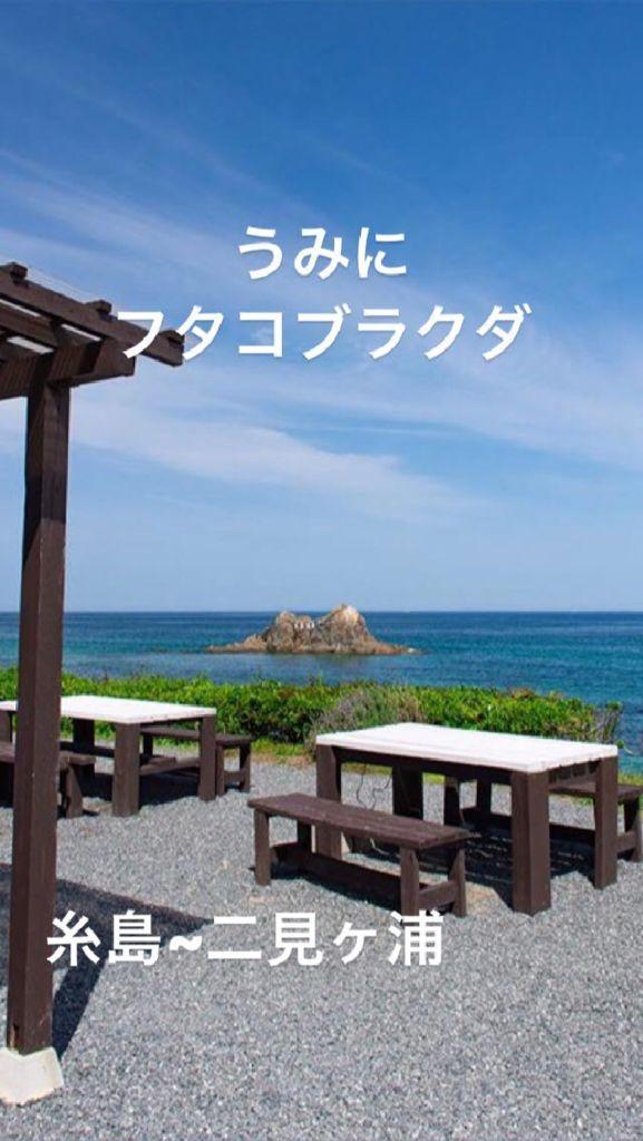 2018I60_40福岡県森夏樹のサムネイル