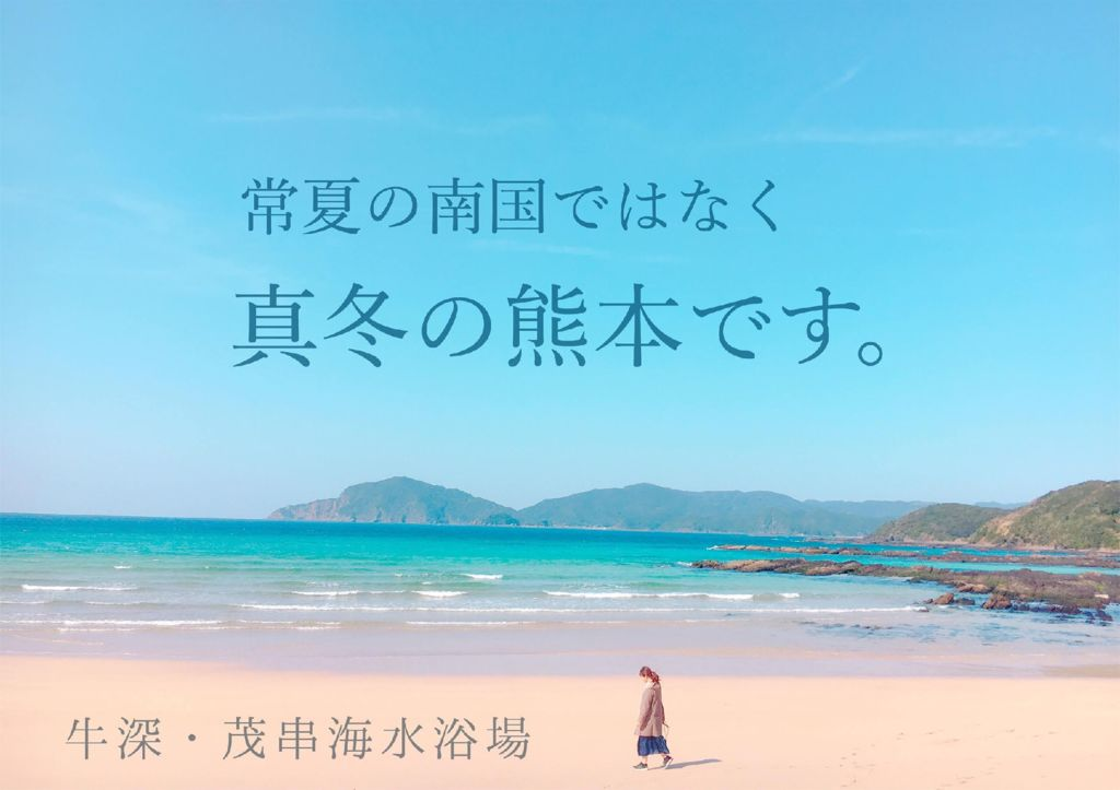2018I64_43熊本県熊本ちゃん(福田 莉千)のサムネイル