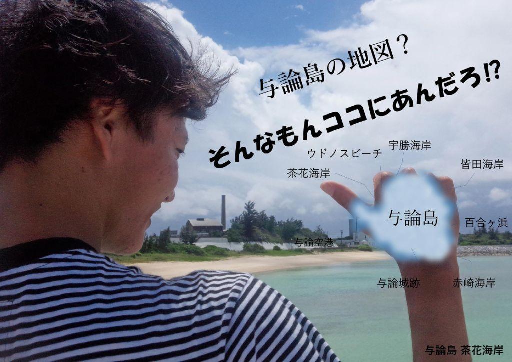2018I72_46鹿児島県鍵 栄二/樋下田 順也のサムネイル