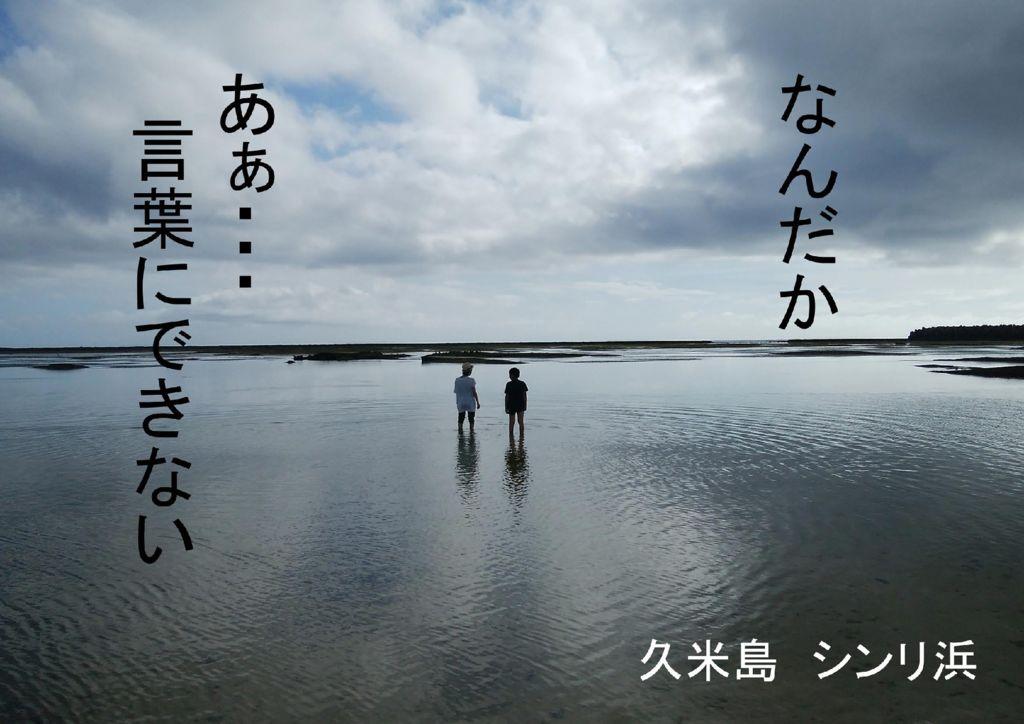 2018I78_47沖縄県吉田宣開のサムネイル