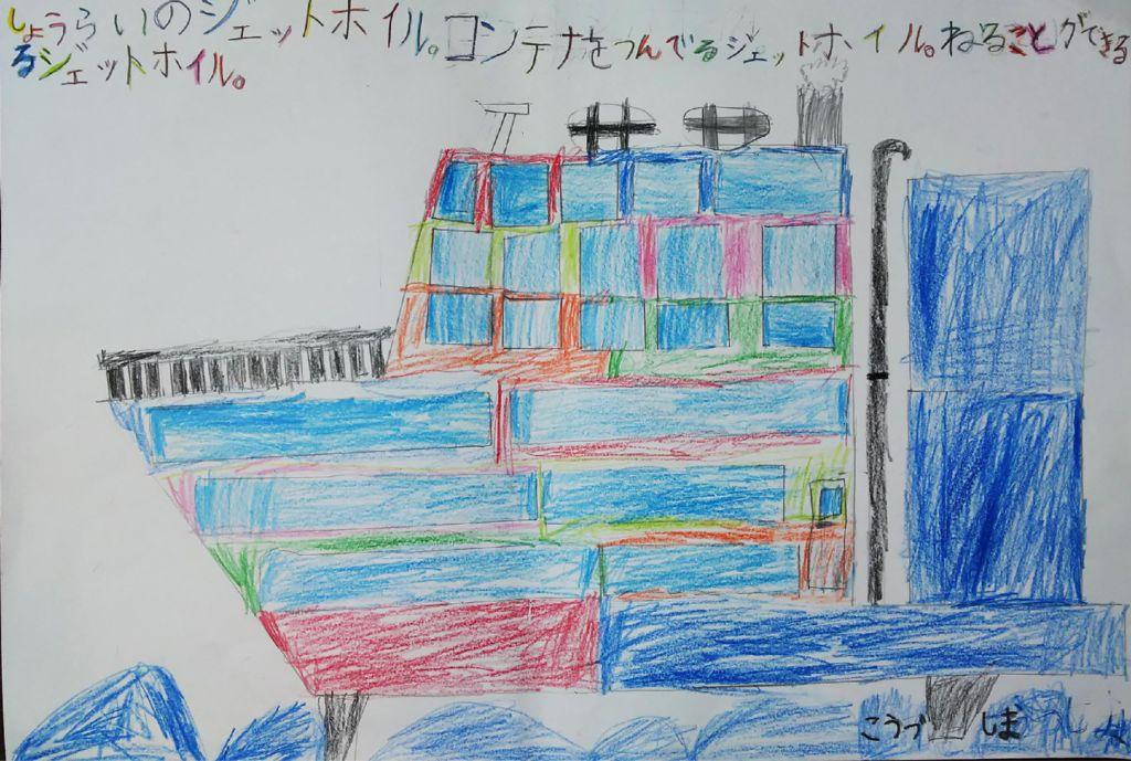 2018K11_13東京都船越健のサムネイル