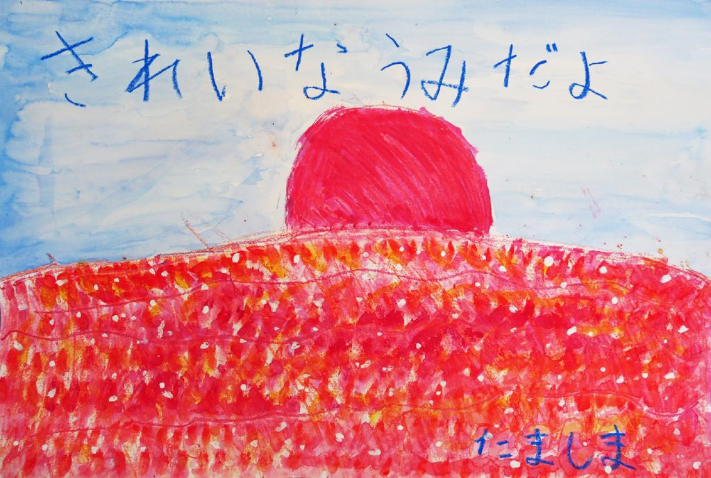 2018K22_33岡山県出宮里奈のサムネイル