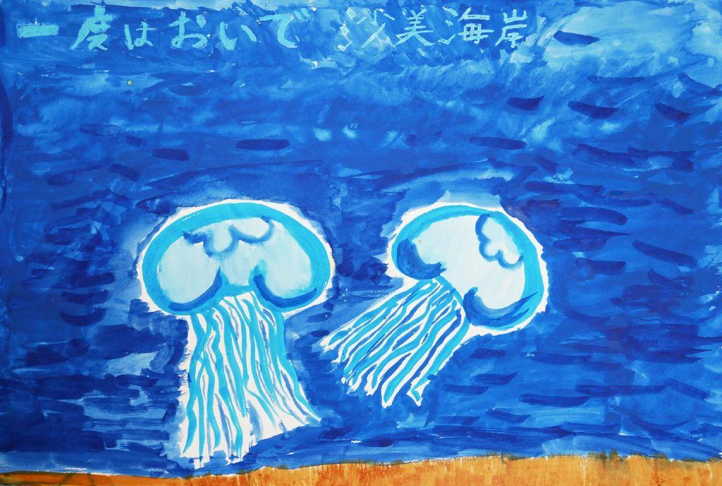 2018K23_33岡山県由井詩恩のサムネイル