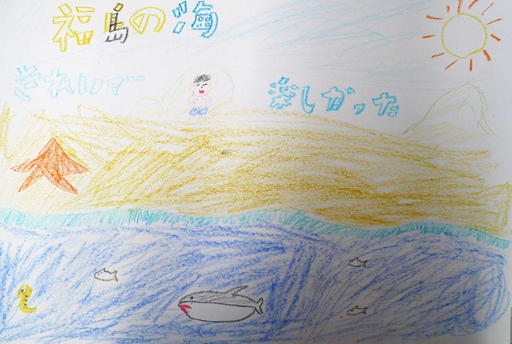 2018K7_07福島県恩河航琉のサムネイル