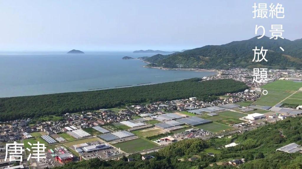 2018U12_41佐賀県rinのサムネイル