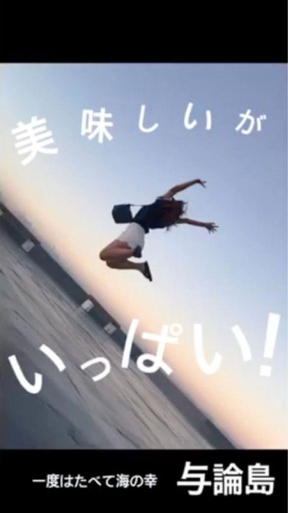 2018U15_46鹿児島県岩井紗菜のサムネイル