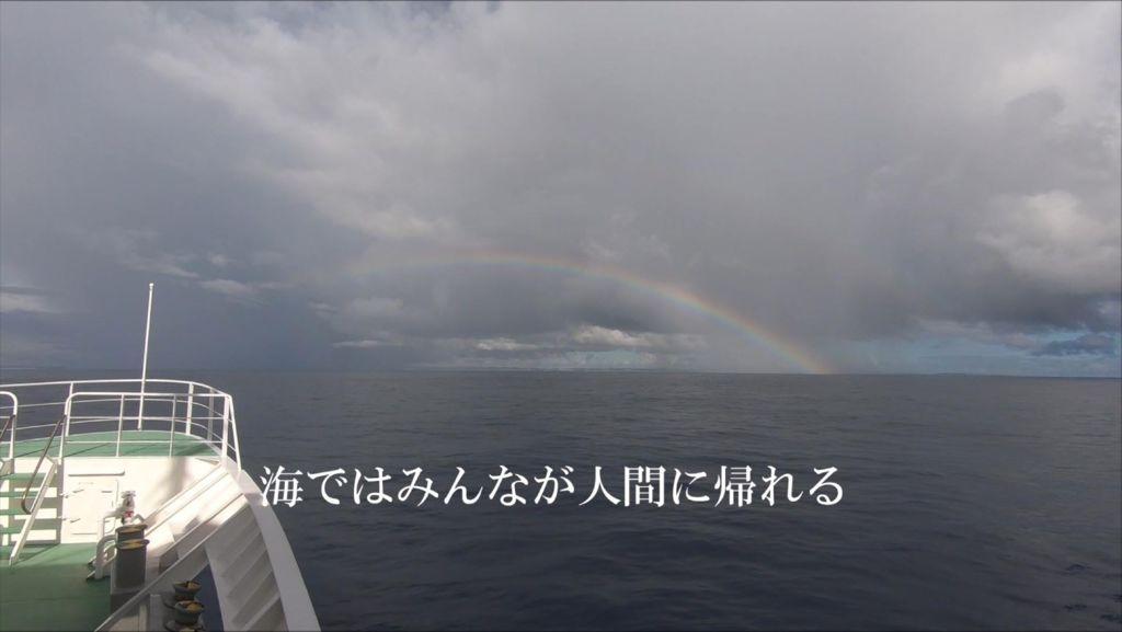 2018U16_47沖縄県照屋のサムネイル