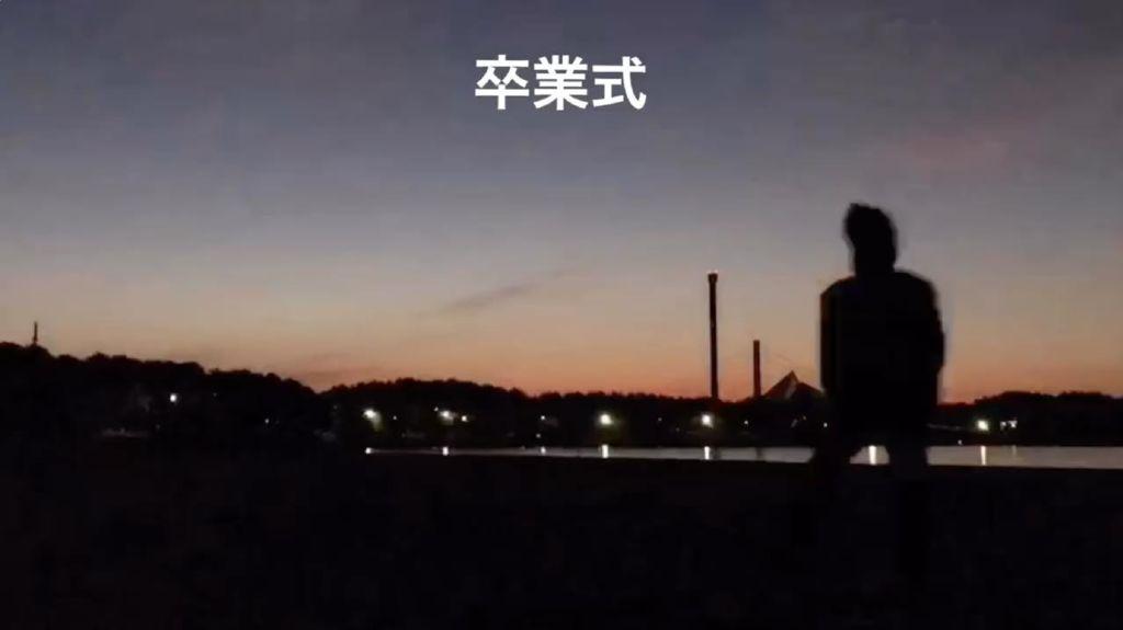 2018U3_14神奈川県岡田廉士のサムネイル