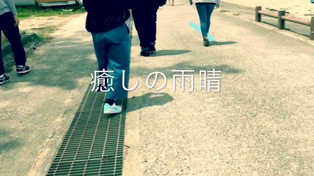 2018U5_16富山県片岡優希のサムネイル