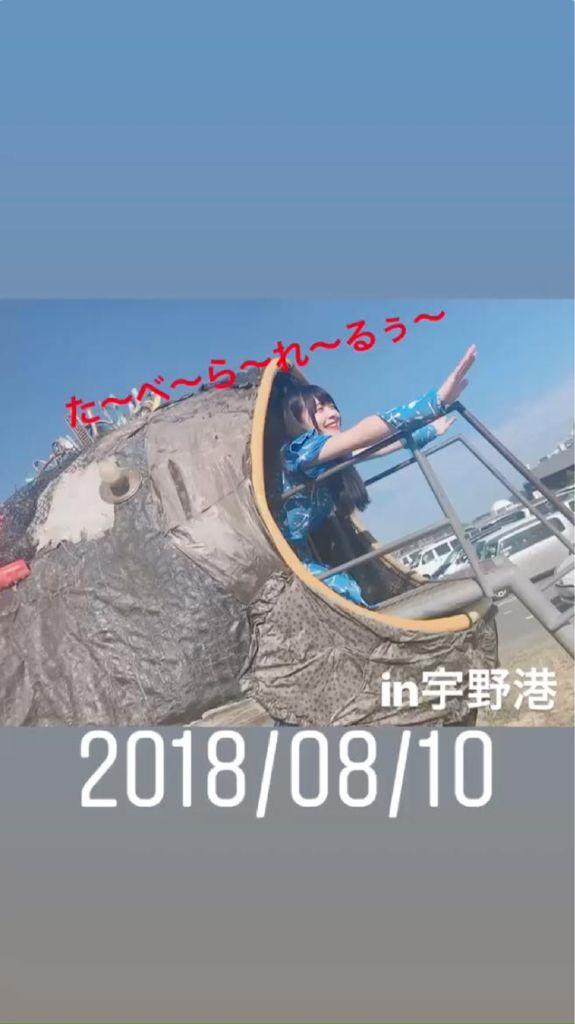 2018U9_33岡山県羽島めいのサムネイル