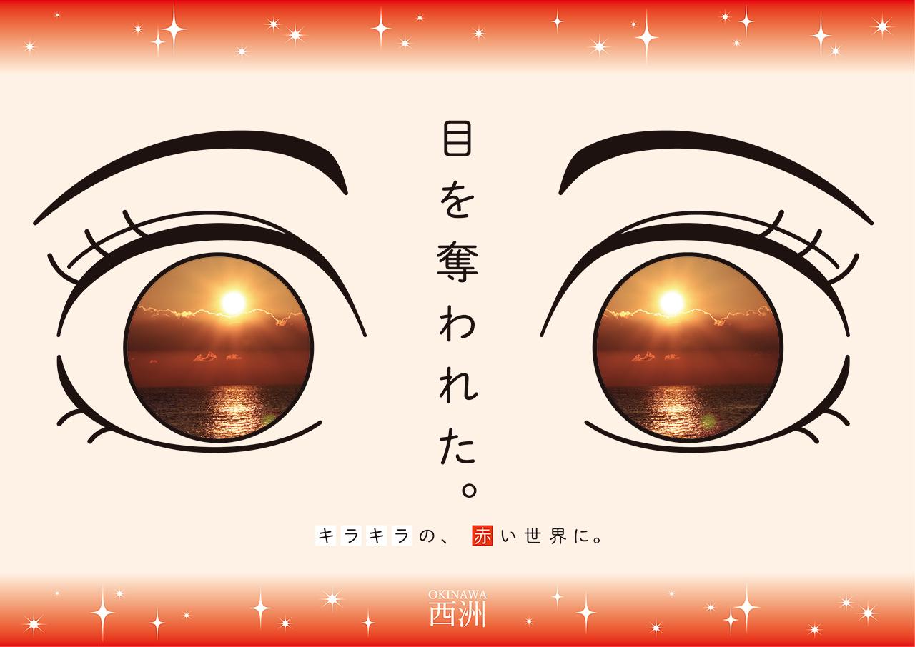 審査員賞 田久保雅己賞