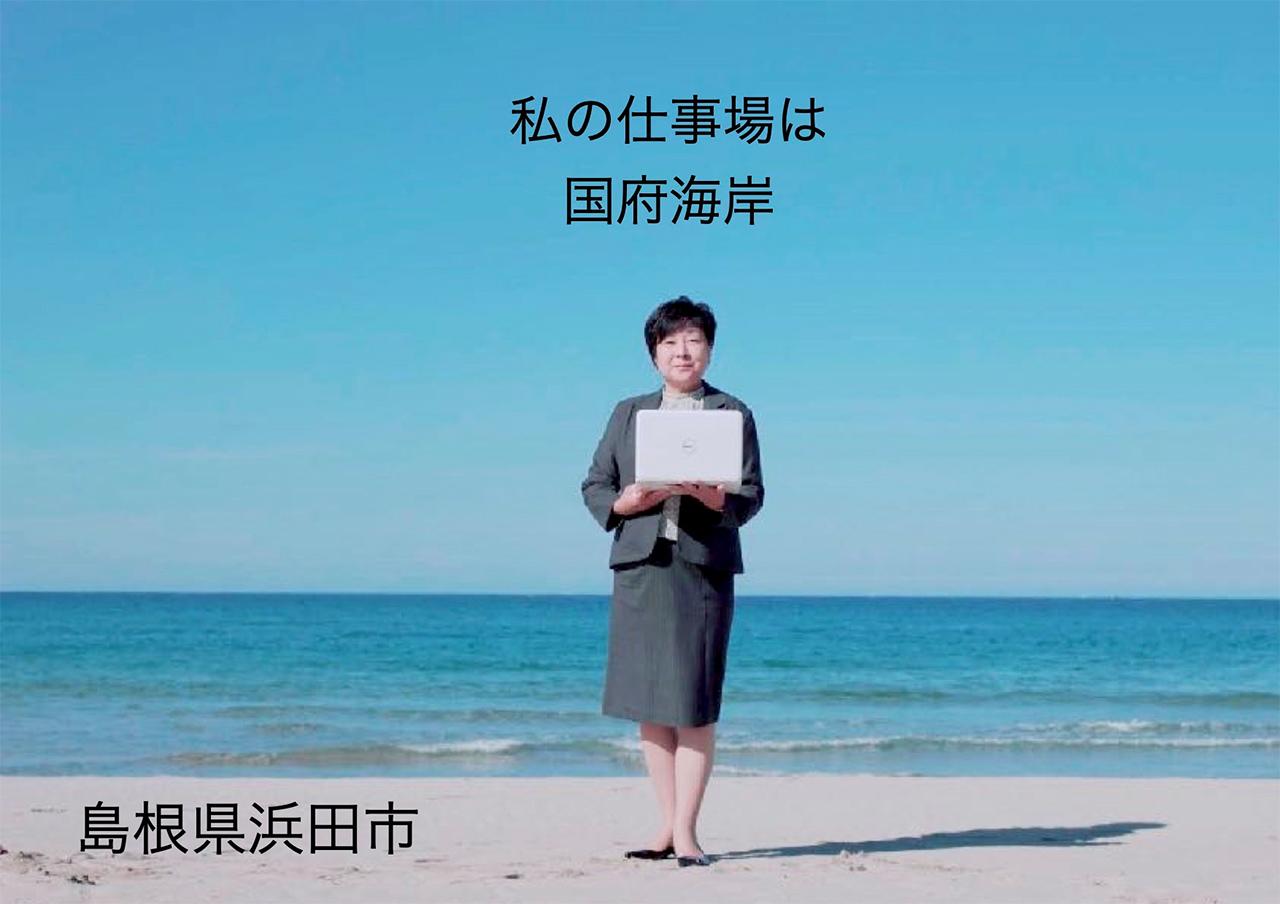 「私の仕事場は国府海岸」 村武まゆみさん