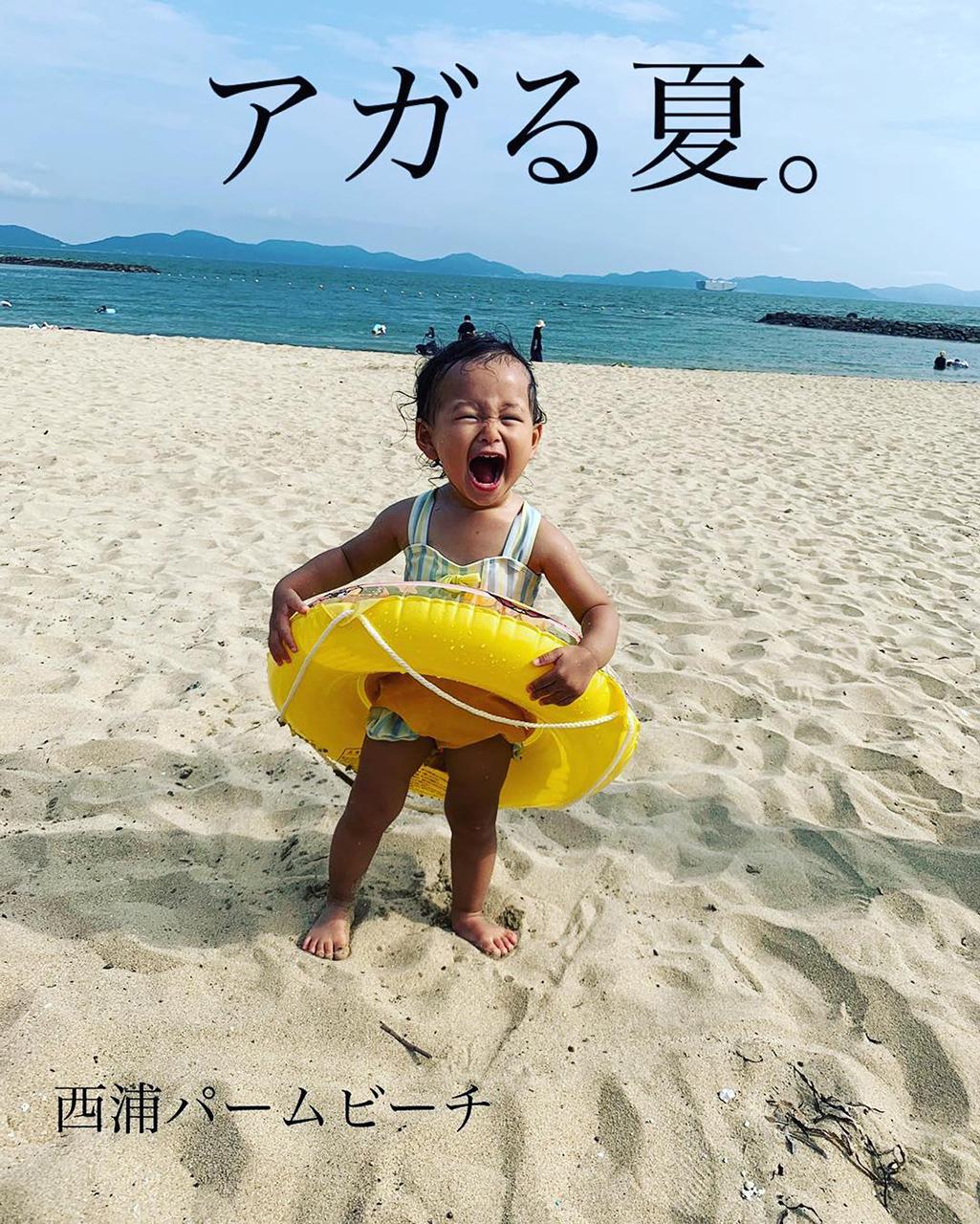 「アガる夏。」nagoyanofukuさん