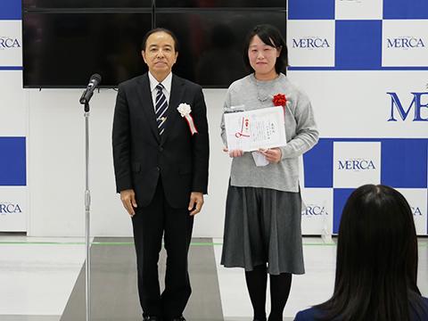 玉野市教育委員会教育長賞 川田 恵美様