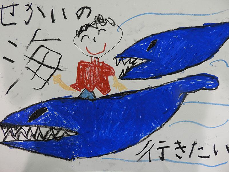 【宮崎】こどもの部-(145)