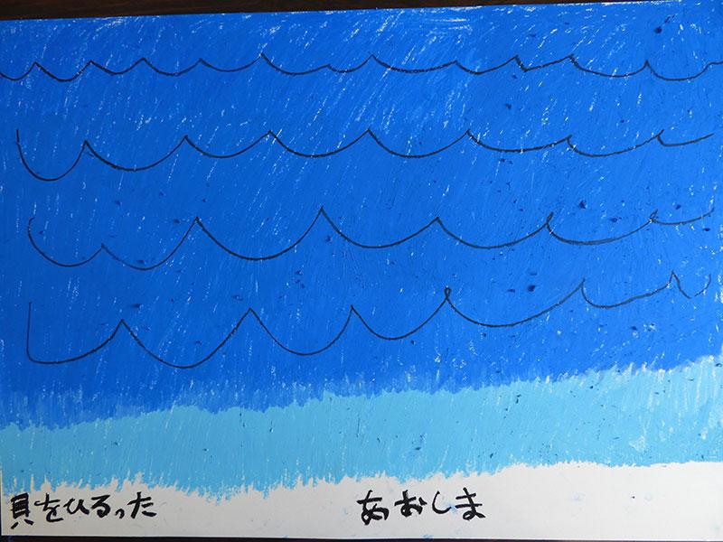 【宮崎】こどもの部-(163)